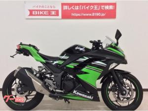 カワサキ/Ninja 250 ABS Special Edition 2016年モデル アクセサリーバー USBポート