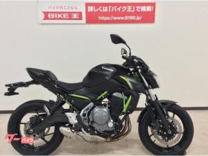 カワサキ/Z650 ABS ETC標準装備