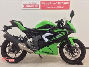 カワサキ/Ninja 250SL 2015年モデル ノーマル