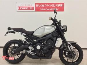 ヤマハ/XSR900 ABS フェンダーレス ワイズギアサイドスライダー