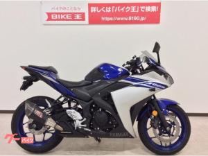 ヤマハ/YZF-R25 ヨシムラマフラー 2015年モデル