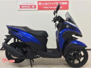 ヤマハ/トリシティ155 ABS ノーマル 2018年モデル