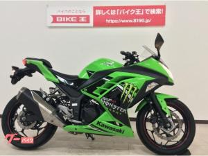 カワサキ/Ninja 250 ABS Special Edition レバーカスタム 2014年モデル
