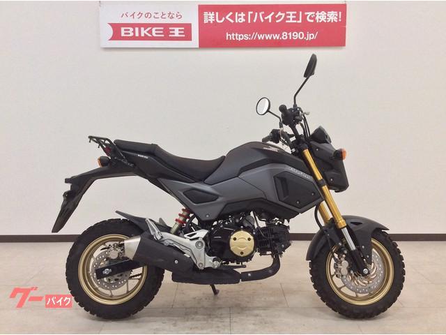 ホンダ グロム JC75型の画像(大阪府