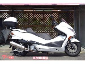ホンダ/フォルツァ・Z 2011年モデル トップケース