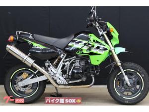 カワサキ/KSR110 社外マフラー 2004年モデル