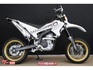 ヤマハ/WR250X 2017年モデル