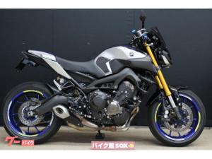 ヤマハ/MT-09 SP カスタム多数