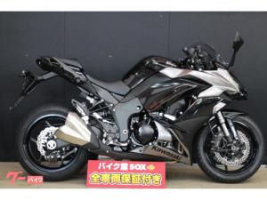 カワサキ/Ninja 1000 エンジンスライダー