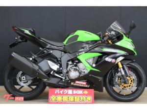 カワサキ/Ninja ZX-6R ABS シングルシート