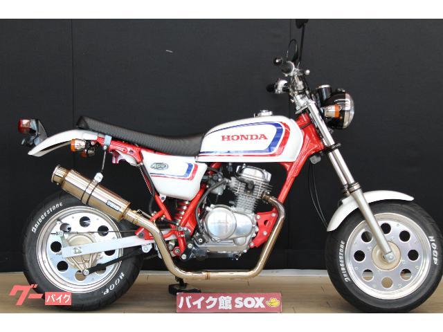 ホンダ Ape DX 2006年モデル マフラーカスタムの画像(大阪府