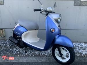 ヤマハ/ビーノ 4スト ライトブルー インジェクション車