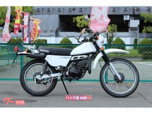 スズキ/TS185ER ワンオーナー車 2ストバイク