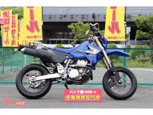 スズキ/DR-Z400SM 前後タイヤ新品