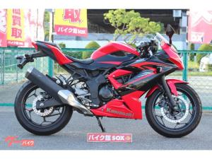 カワサキ/Ninja 250SL 2015年モデル