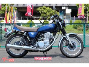 ヤマハ/SR400 ワンオーナー ファイナルエディション