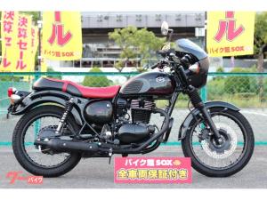 カワサキ/エストレヤSE 2015年モデル