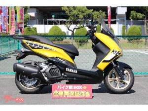 ヤマハ/マジェスティS 2016年モデル インターカラー限定モデル