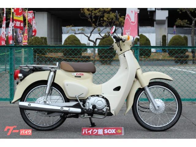 ホンダ スーパーカブ50の画像(兵庫県