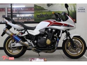 ホンダ/CB1300Super ボルドール 2011年モデル アールズギアフルエキゾーストマフラー バイクナビ リアキャリア