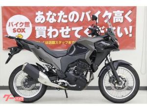 カワサキ/VERSYSーX 250 2018年モデル