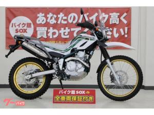 ヤマハ/セロー250 2020年モデル 未使用車