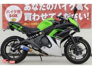 カワサキ/Ninja 400 2014年モデル WR'Sマフラー フェンダーレス