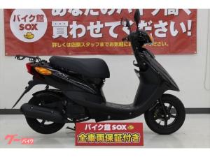 ヤマハ/JOGデラックス 2015年モデル