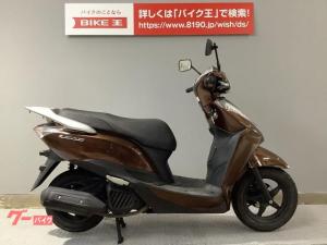 ホンダ/リード125 2013年式モデル