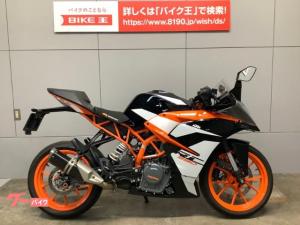 KTM/RC390 パワーパーツ製シートカスタム