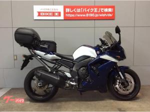 ヤマハ/FZ1 GT スペアキー完備 Rボックス、ツーリングバック装備