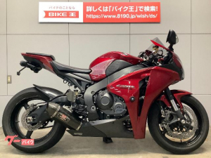ホンダ/CBR1000RR ヨシムラUSAマフラー ギルズツーリングバックステップ