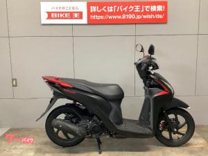 ホンダ/Dio110 アイドルストップ搭載モデル