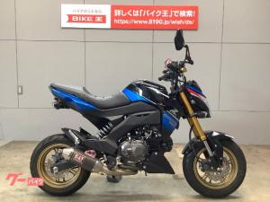 カワサキ/Z125PRO スペシャルエディション ヨシムラマフラー
