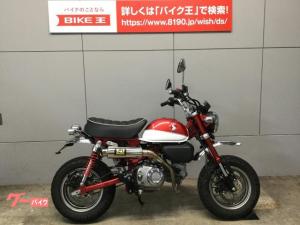 ホンダ/モンキー125 ヨシムラマフラー