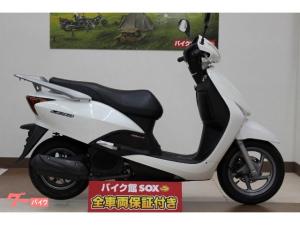 ホンダ/リード・EX 2010年モデル 前後タイヤ新品