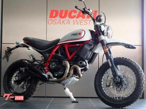 DUCATI/スクランブラーデザートスレッド ギアポジ燃料計付き最新モデル 新車