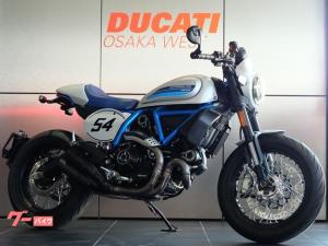 DUCATI/スクランブラーカフェレーサー ギアポジ燃料計付最新モデル ETC付き