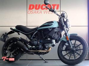 DUCATI/スクランブラーSIXTY2 2021限定生産車 オーシャングレイ 新車