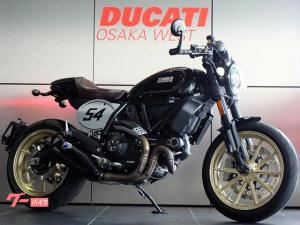 DUCATI/スクランブラーカフェレーサー ETCヘルメットホルダー付き