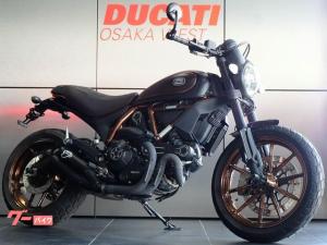 DUCATI/スクランブラーイタリアインディペンデント 世界限定車 ETC付きフルスライダーカスタム