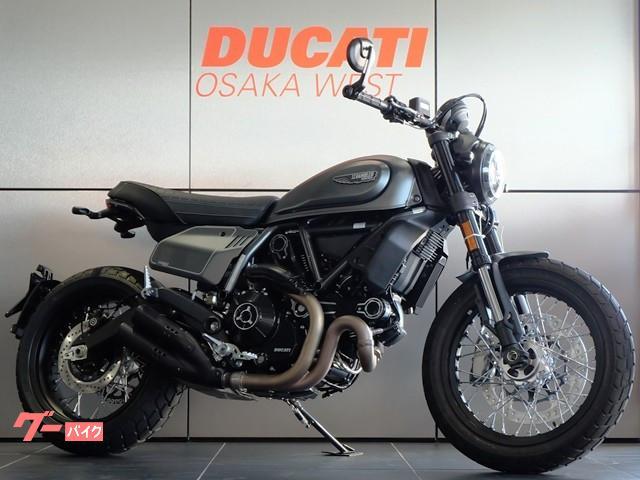 DUCATI スクランブラーナイトシフト 2021Newモデル 新車の画像(大阪府