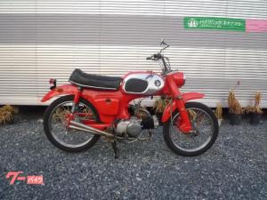 ホンダ/C200