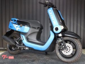ヤマハ/キュービックス スタンダード 最新2020年カラー ブルー