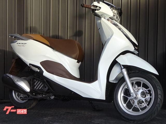 ホンダ リード125 スマートキー限定モデル  ホワイトブラウンの画像(大阪府