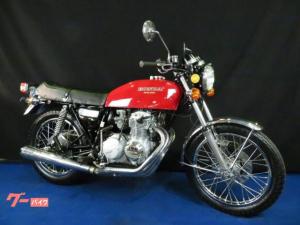 ホンダ/CB400F(398cc) 国内 フルノーマル