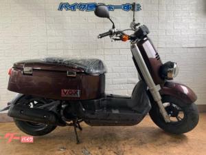 ヤマハ/VOX 前後タイヤ新品交換 シート新品 バッテリー新品