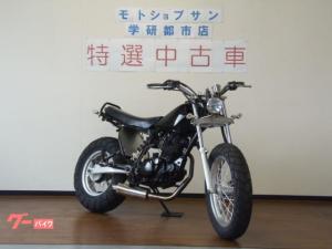 ヤマハ/TW200E カスタム多数 グーバイク鑑定車