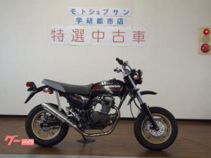 ホンダ/Ape100 タイプD 社外マフラー グーバイク鑑定車