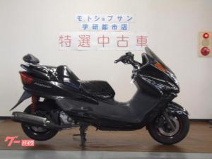 ヤマハ/マジェスティC グーバイク鑑定車
